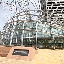 大阪國立國際美術館