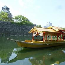天下第一的黃金和船「大阪城禦座船」