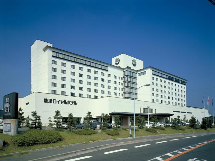 唐津皇家酒店的圖片1