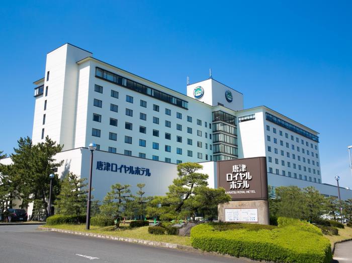 唐津皇家酒店的圖片5