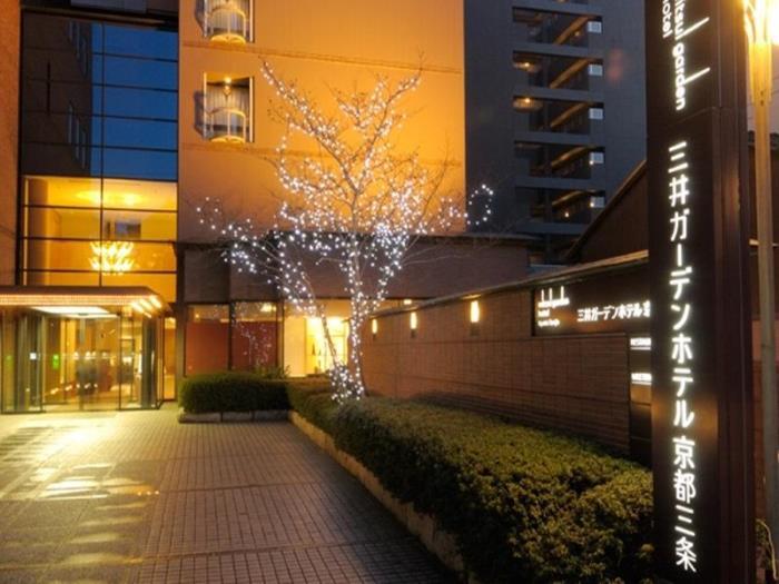 三井花園酒店京都三條的圖片1