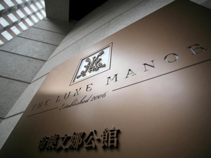 香港帝樂文娜公館酒店的圖片3