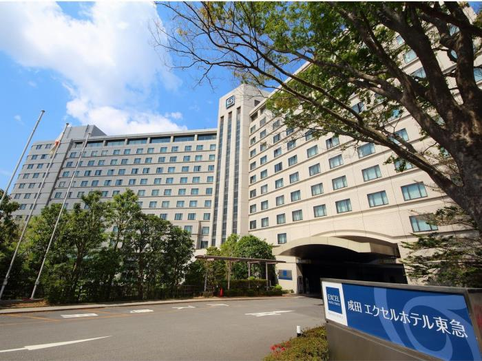 成田東急卓越大酒店的圖片1