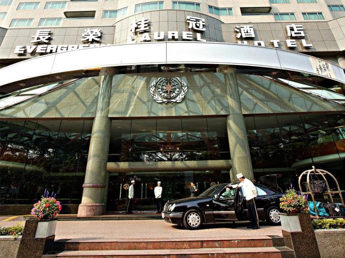 長榮桂冠酒店 - 台中的圖片1