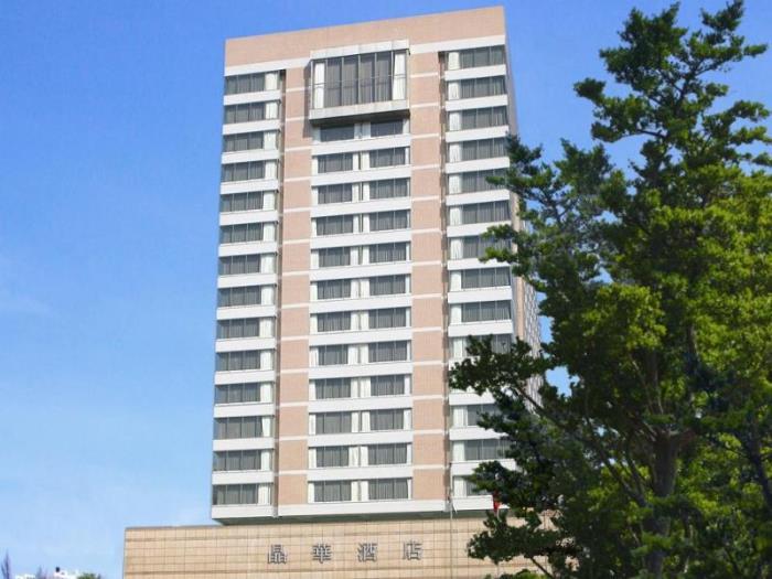 台北晶華酒店的圖片1