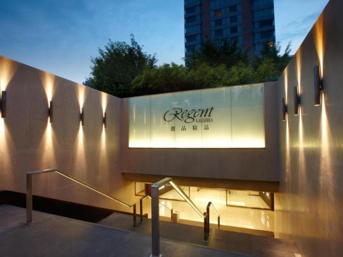 台北晶華酒店的圖片4