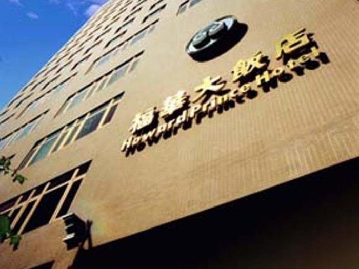 台中福華大飯店的圖片4