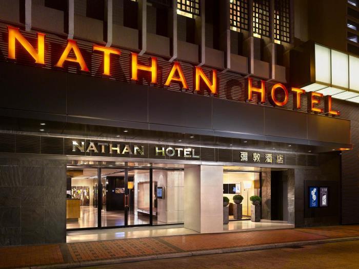 彌敦酒店的圖片1