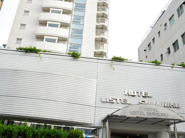 利時達新宿酒店的圖片1