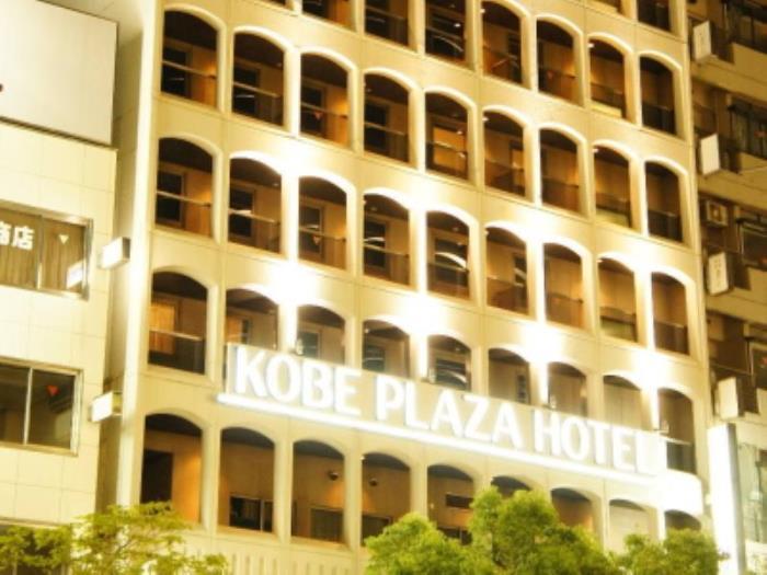神戶廣場酒店的圖片1