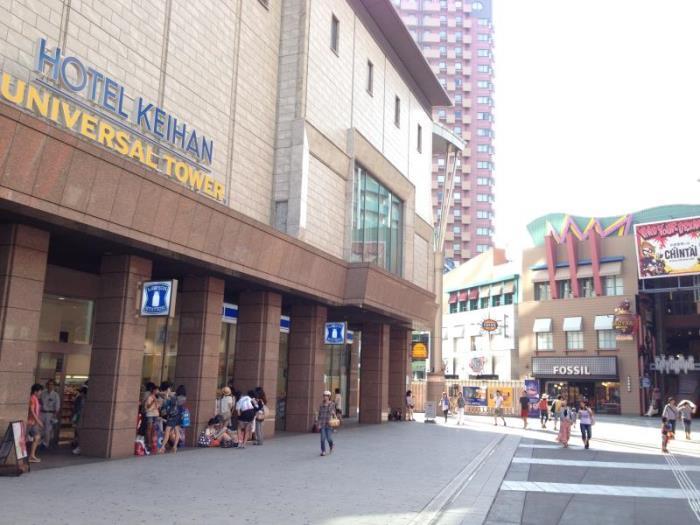 環球大廈京阪酒店的圖片3