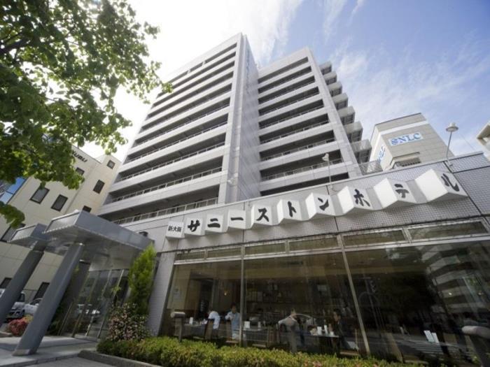 新大阪陽光石酒店的圖片1