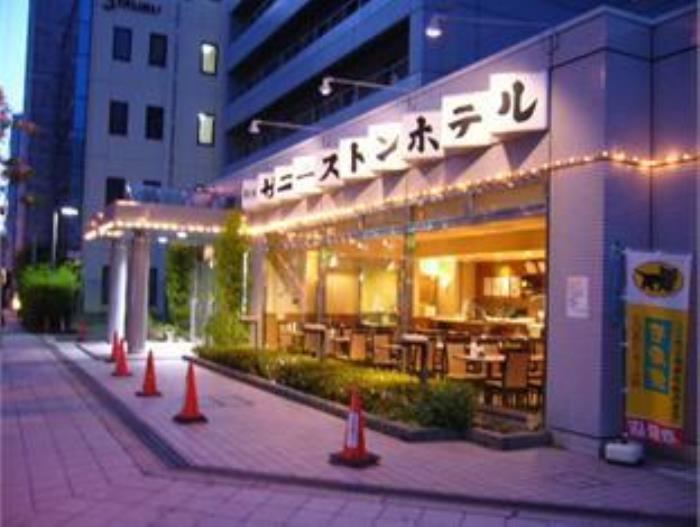 新大阪陽光石酒店的圖片3
