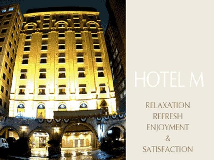 M酒店的圖片1