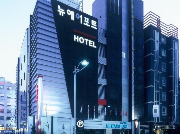 仁川機場酒店的圖片1