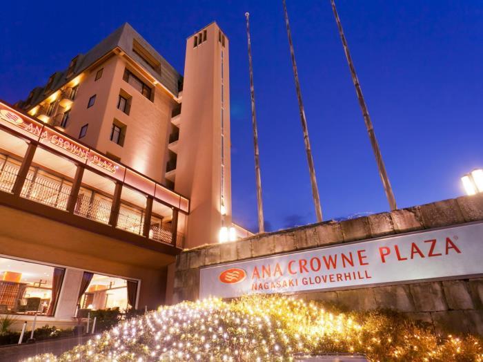 長崎全日空皇冠廣場Gloverhill酒店的圖片1