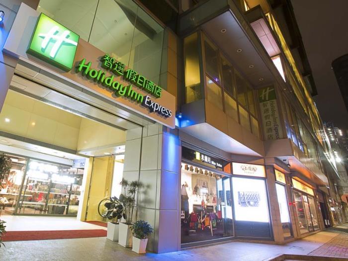 香港銅鑼灣智選假日酒店的圖片1