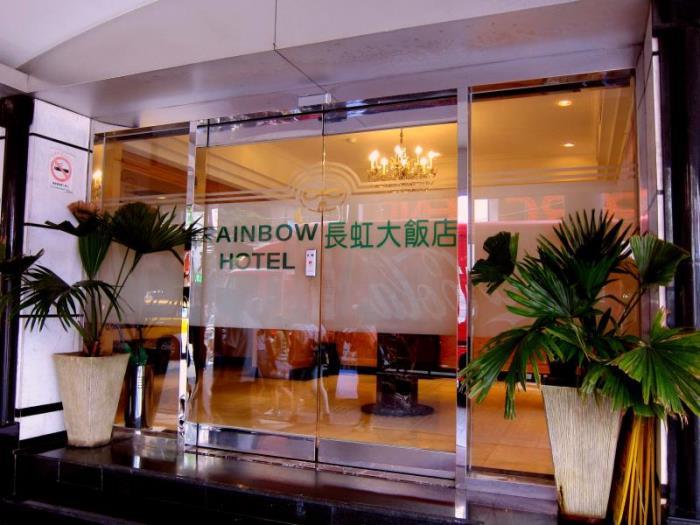 長虹大飯店的圖片1