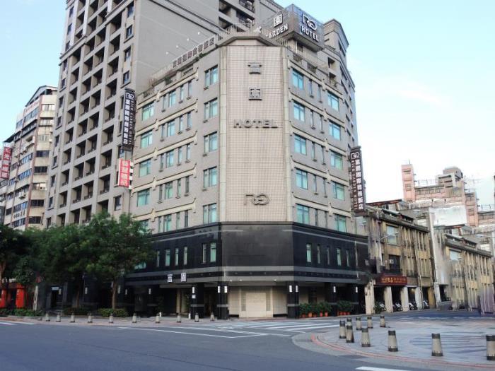 富園國際商務飯店的圖片1