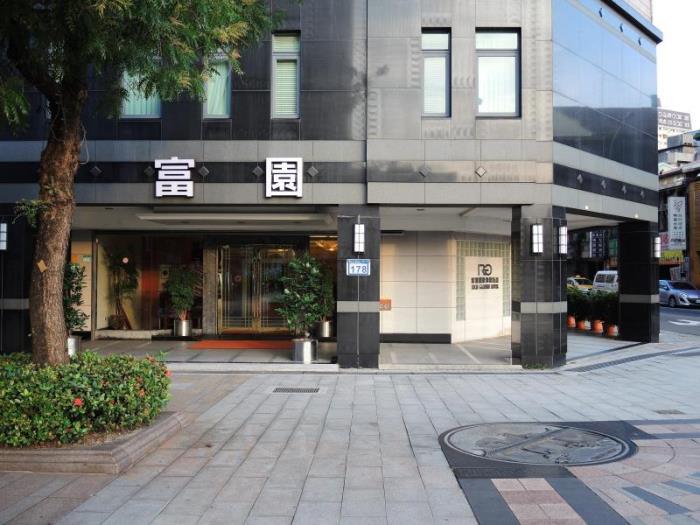 富園國際商務飯店的圖片3