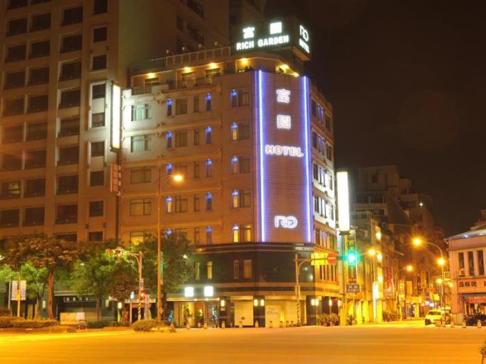 富園國際商務飯店的圖片5