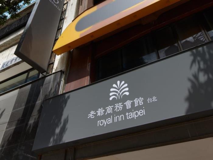 老爺會館台北南西的圖片3