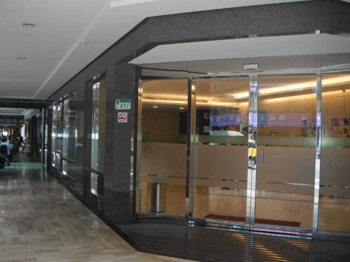 洛碁大飯店 - 林森館的圖片4