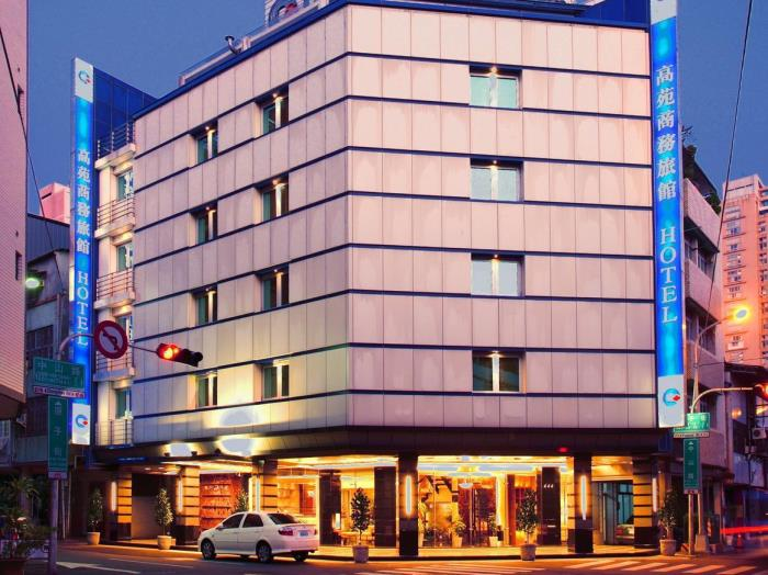 高苑商務旅館的圖片1