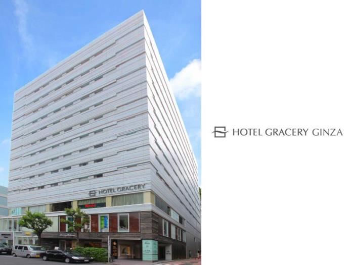 格拉斯麗銀座酒店的圖片1