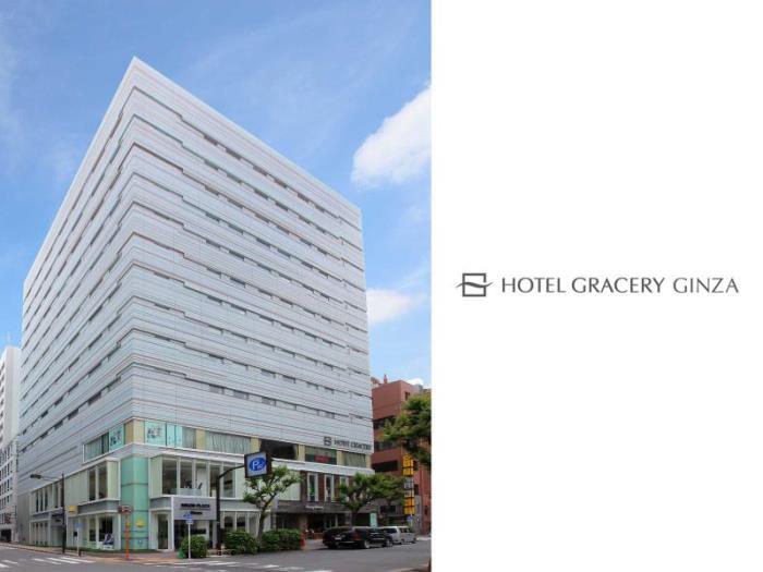 格拉斯麗銀座酒店的圖片3