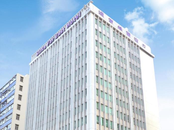 香港遠東絲麗酒店的圖片1