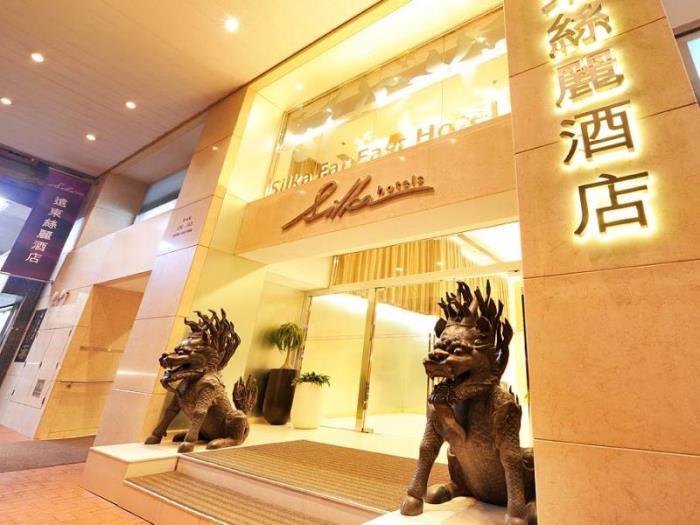 香港遠東絲麗酒店的圖片3