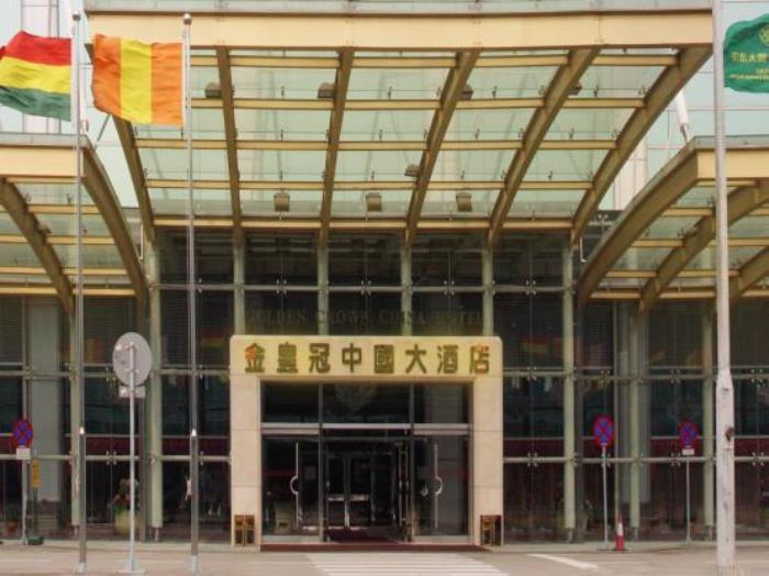 金皇冠中國大酒店的圖片4
