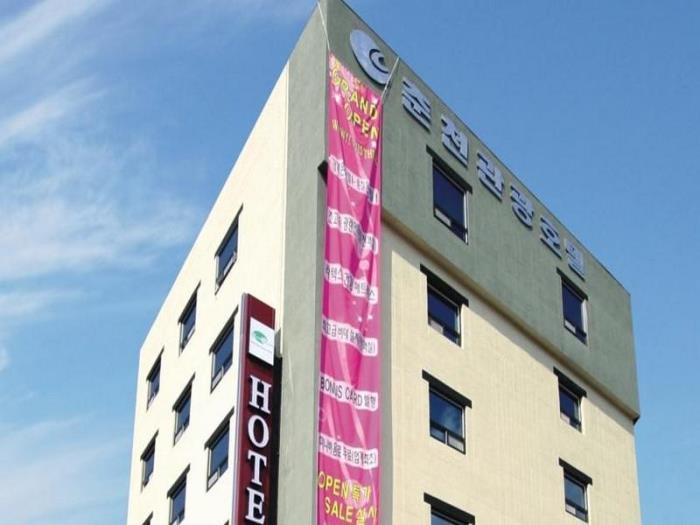 春川觀光酒店的圖片1