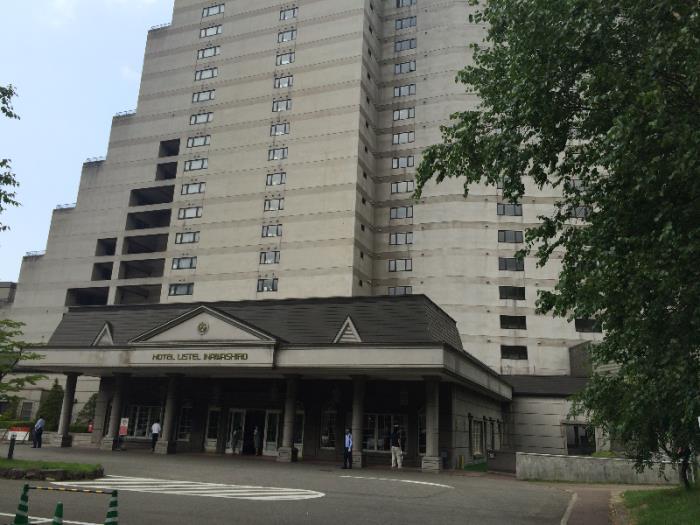 利時達豬苗代大酒店Wing Tower的圖片5