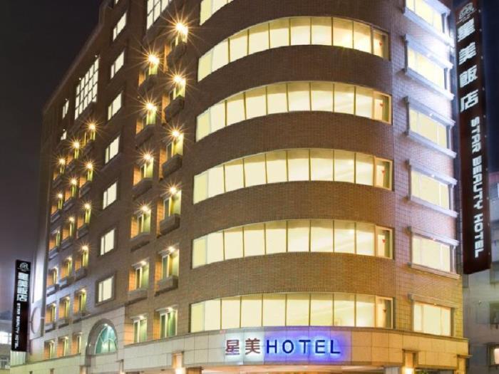 星美休閒飯店的圖片1