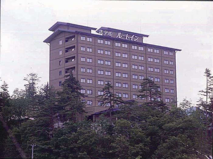 Route Inn Grantia酒店 - 飛驒高山的圖片1