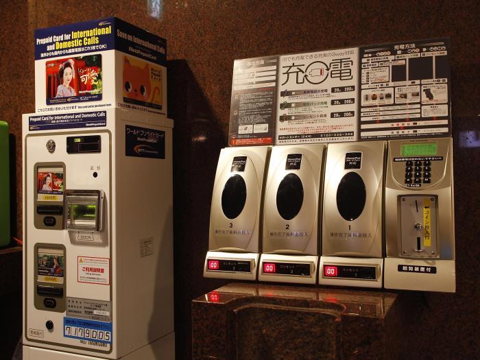 太陽成員東京新宿酒店的圖片4