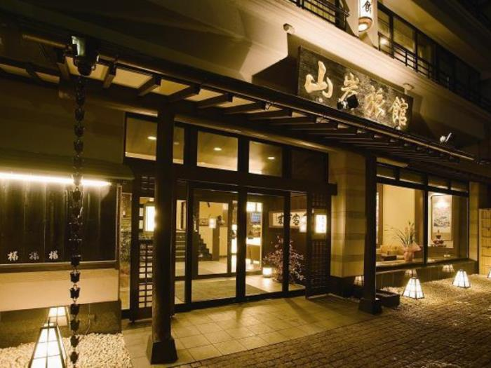 山岸旅館的圖片1