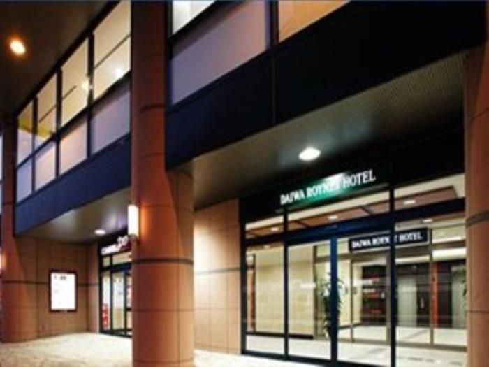水戶大和ROYNET酒店的圖片5