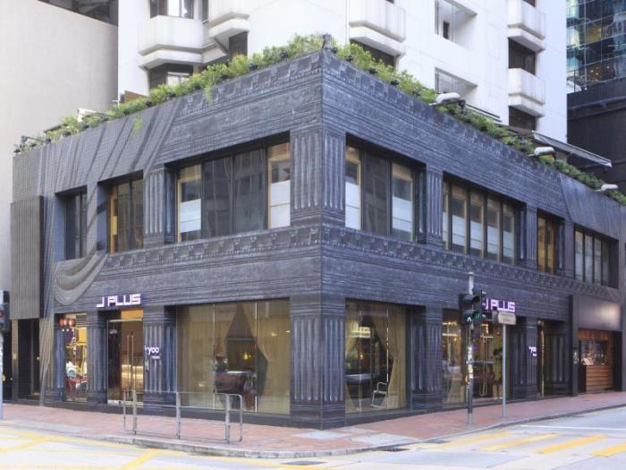 香港J Plus精品酒店的圖片3