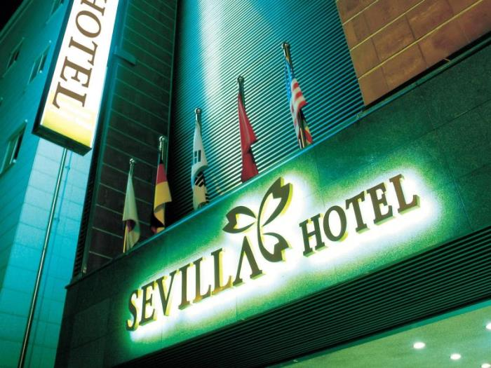 Sevilla酒店的圖片1