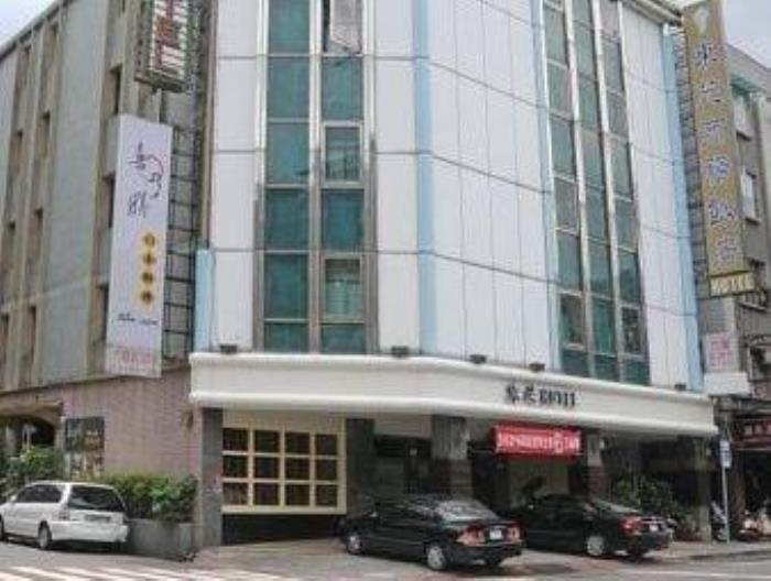 東姿商務旅館的圖片4