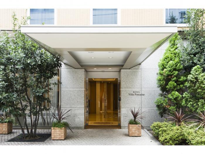 Villa Fontaine酒店 - 濱松町的圖片1
