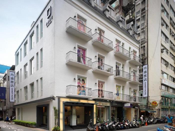 丹迪旅店天津店的圖片1