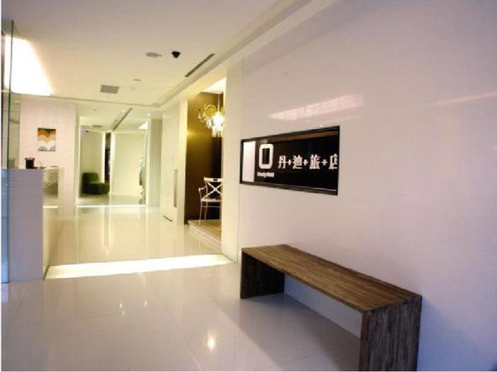 丹迪旅店天津店的圖片5