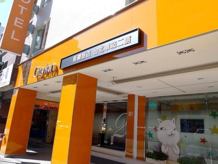 新驛旅店台北車站二館的圖片1