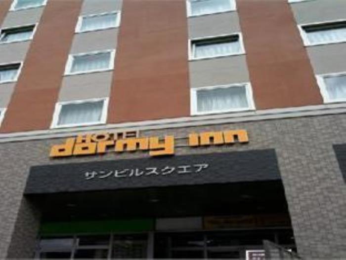 Dormy Inn PREMIUM小樽的圖片3