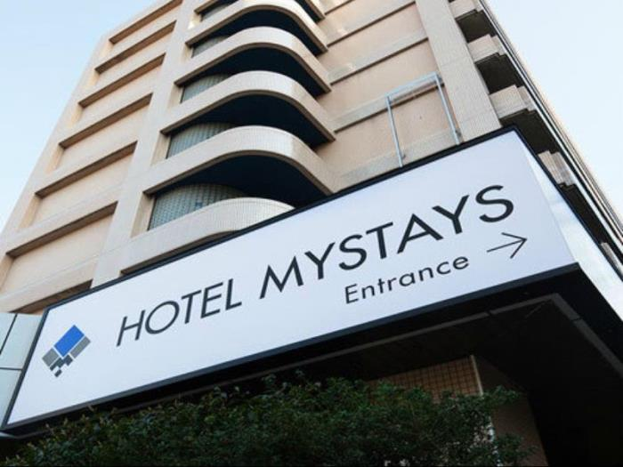 Hotel Mystays - 龜戶的圖片1