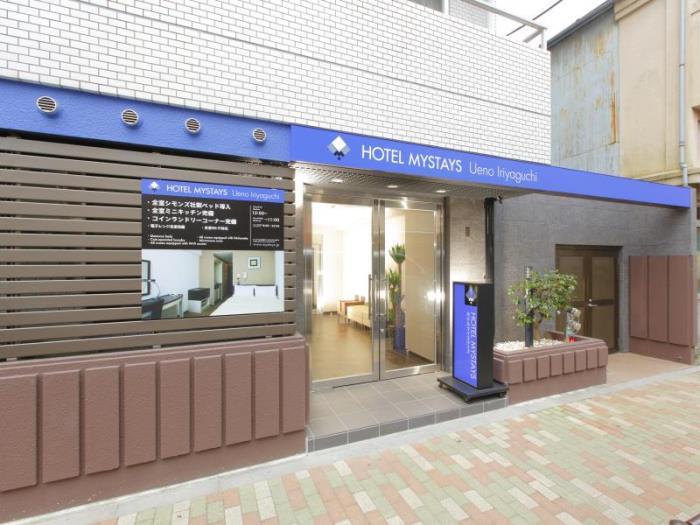 Hotel Mystays - 上野入谷口的圖片1